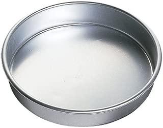 Best 7 inch round baking dish Reviews
