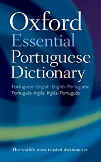 Oxford Essential Portuguese Dictionary