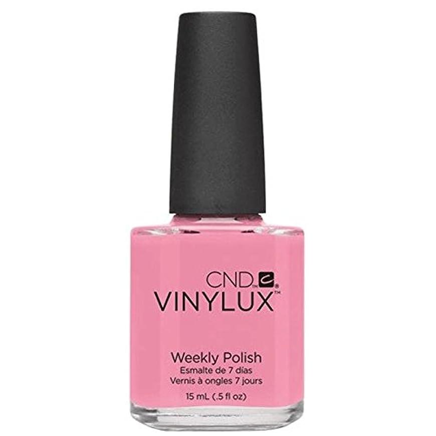 混乱した組ロータリーCND Vinylux Manicure Lacquer _  Stawberry Smoothie #150_15ml (0.5oz)