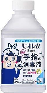 [指定医薬部外品] ビオレu 手指の消毒液【置き型つけかえ用】 400ml