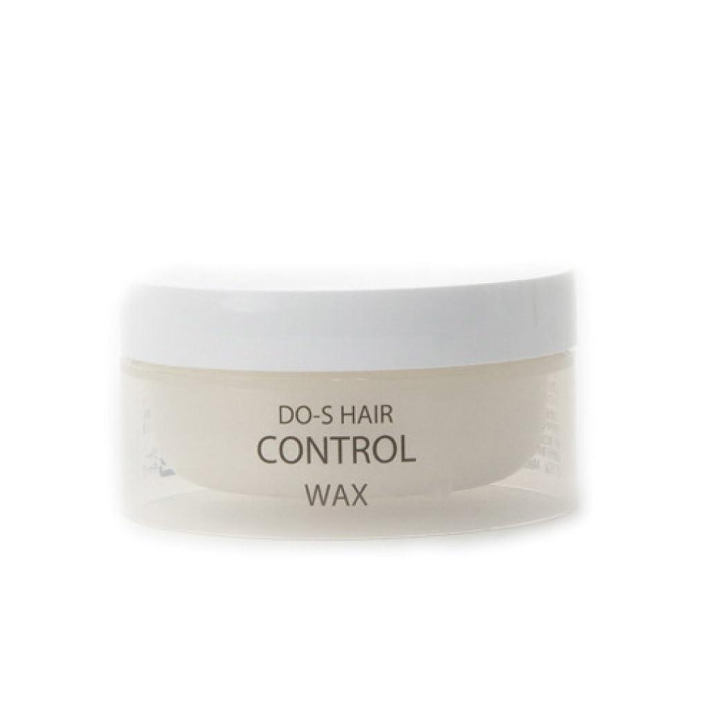 吸い込む蓄積する冒険DO-S HAIR CONTROL ワックス 50g