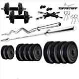 TUFFSTUFF 30 kg pvc weight home gym set. package contains 30kg pvc ( 5kg x 4, 2.5kg x 4 ) total =30kg 5ft and 3ft curl rod, dumbbell rod. pvc weights have 28mm approx. hole. Note : If you receive any kind of damaged due to transit damage or manufactu...