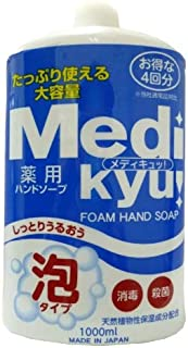 ロケット石鹸 メディキュッ! 薬用ハンドソープ 泡タイプ 大型ボトル 詰替用 1000ml