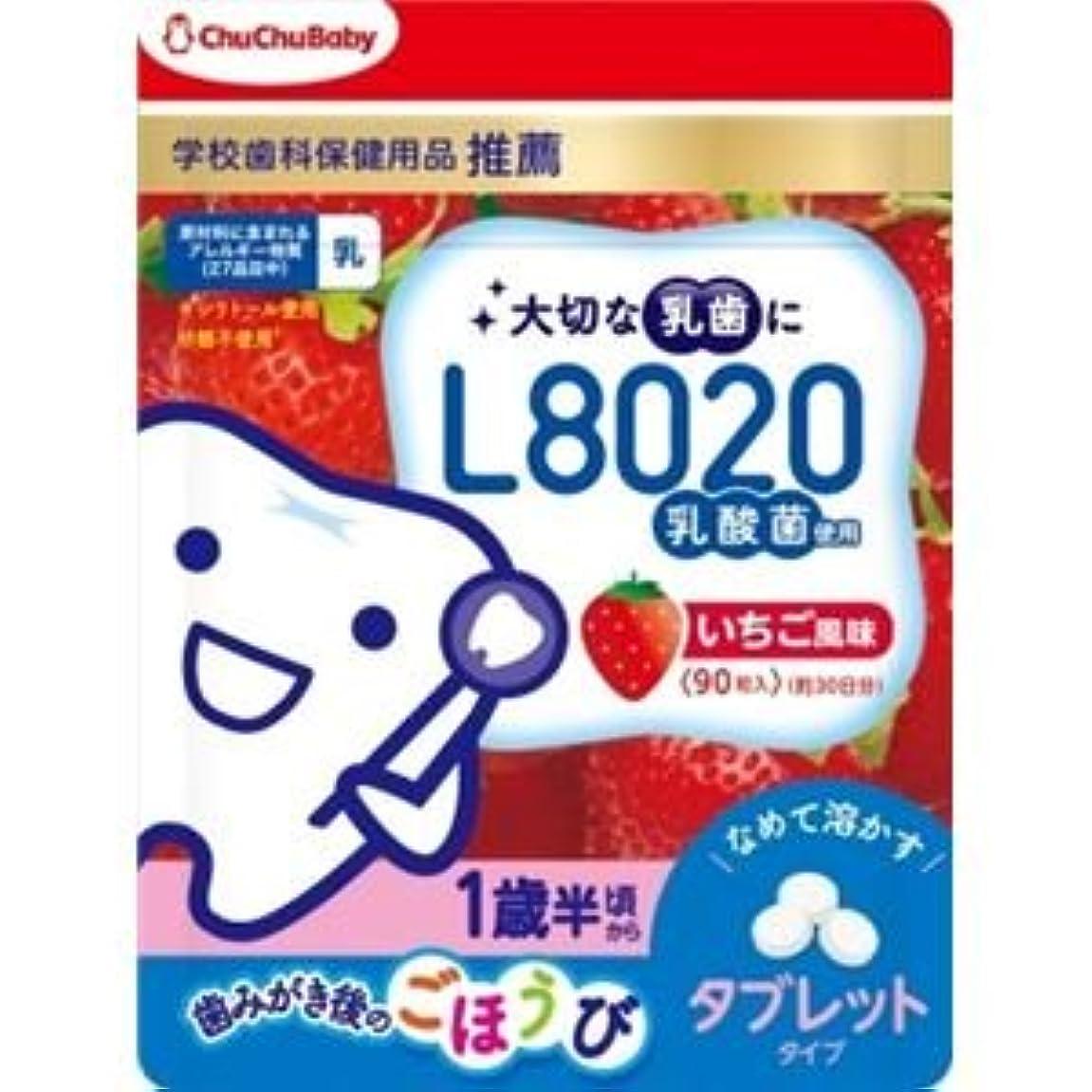 乱闘明快プレビスサイト(まとめ)ジェクス L8020乳酸菌チュチュベビータブレットいちご風味 【×3点セット】