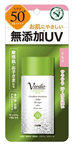ベルディオ UVモイスチャーミルク N40g