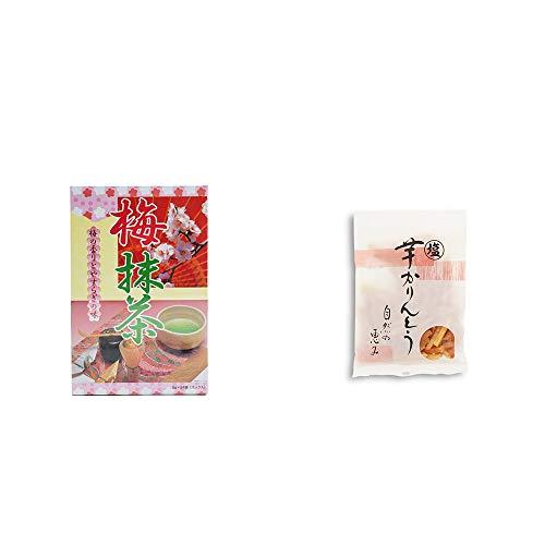 [2点セット] 梅抹茶[大](24袋) ・塩芋かりんとう(150g)