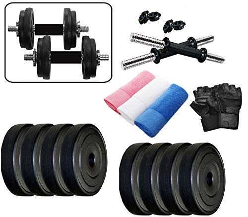 AURION 16COMBO6 PVC Adjustable Fitness Dumbells Set Home Gym with Hand Towel, 16 kg