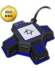 【最新版】アダプター キーボードマウス接続アダプター マウスコンバーター ゲーミングコントローラー変換 Nintendo Switch/PS4/PS3/Xbox One/対応