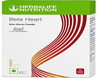 Herbalife Nutrition Beta Heart Glucan Vanilla Powder Better Cardiovascular Health (225g)