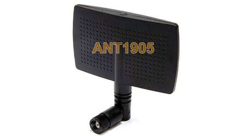 カスタム紛争チキン10-dB ワイヤレス 指向性パッチアンテナ SMAセンターピン付き