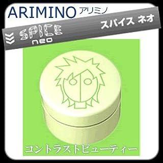 【X5個セット】 アリミノ スパイスネオ HARD-WAX ハードワックス 100g ARIMINO SPICE neo
