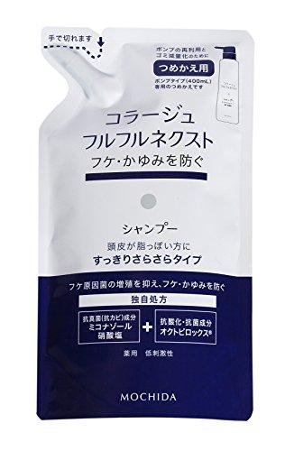 Collage Huru Huru Next Shampoo SUKKIRI SARASARA ( Smooth Neat ) Refill 280ml