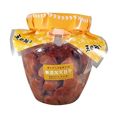 Japanische Pflaumen - Umeboshi gesalzen, 800 g