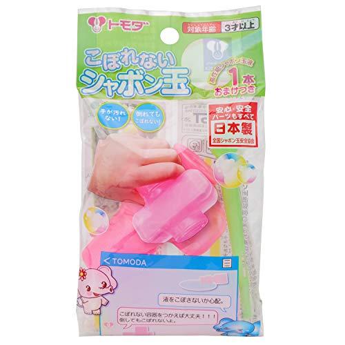 友田商会 シャボン玉 こぼれないシャボン玉 日本製