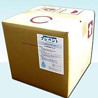 次亜塩素酸精製水 プレベント 原液 20L(有効塩素濃度400ppm)