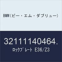 BMW(ビー・エム・ダブリュー) ロックプレート E36/Z3 32111140464.