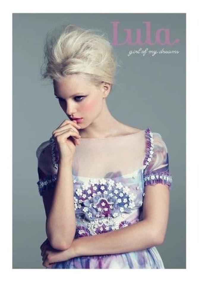 資格情報漫画キャロラインLula: Girls of My Dreams [UK] No. 15 2012 (単号)