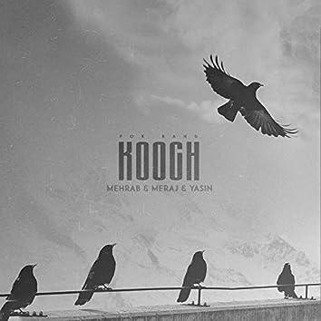 Kooch (feat. Meraj & Yasin)