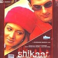 Shikaar by Harpreet & Miss Pooja Gill