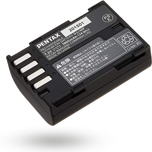 PENTAX D-LI90P 充電式リチウムイオンバッテリー リチャージャブルバッテリー リコー メーカー純正品 対応機種K-1 Mark II、K-1、K-3 II、K-3、K-5II、K-5IIs、K-5、K-01、K-7用 39981