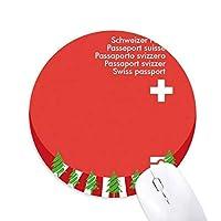 観光国スイスユニークフラグ記念館 円形滑りゴムのマウスパッドクリスマス飾り