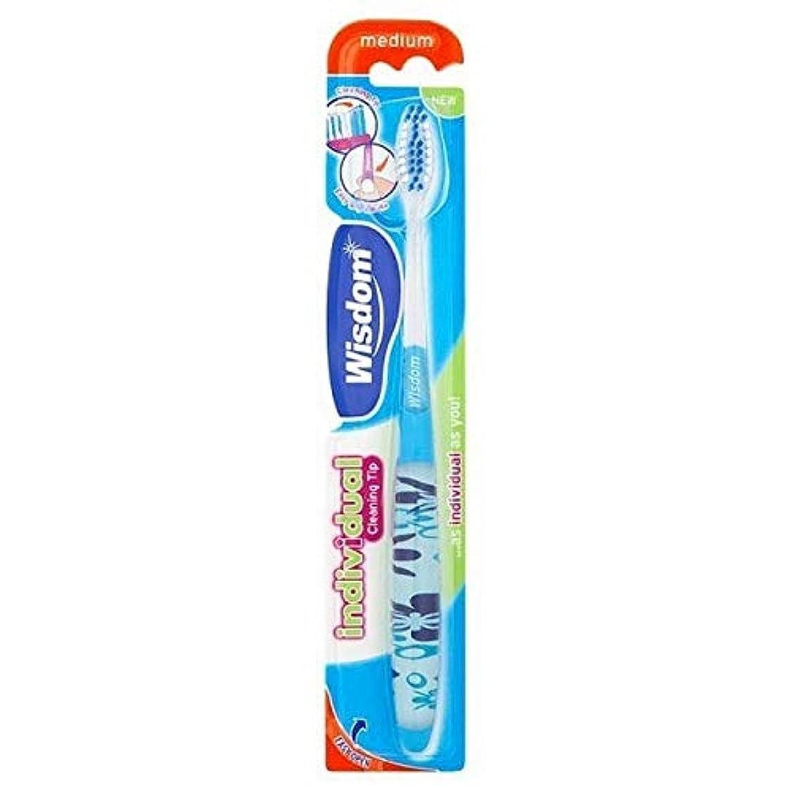 一致する乗って脅かす[Wisdom ] 知恵個々のメディアクリーン先端歯ブラシ - Wisdom Individual Medium Clean Tip Toothbrush [並行輸入品]