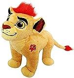 NC196 Plush Toys 20cm The Lion Guard Kion Plush Toy Cute Stuffed Animals Lion KingKids Toys for Children Boys Gifts
