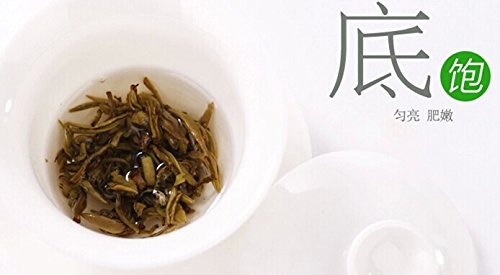 Zhangyiyuan Te Ji Jasmine Tea Chinese Green Tea 50g