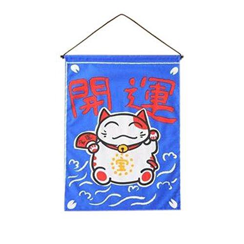 Blancho Bedding Restaurant Decoration Japanese Sushi Bar Curtain for Hotel Decorative Hanging Flag #9