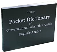 Pocket Dictionary of Converersational Palestinian Arabic 9657397448 Book Cover