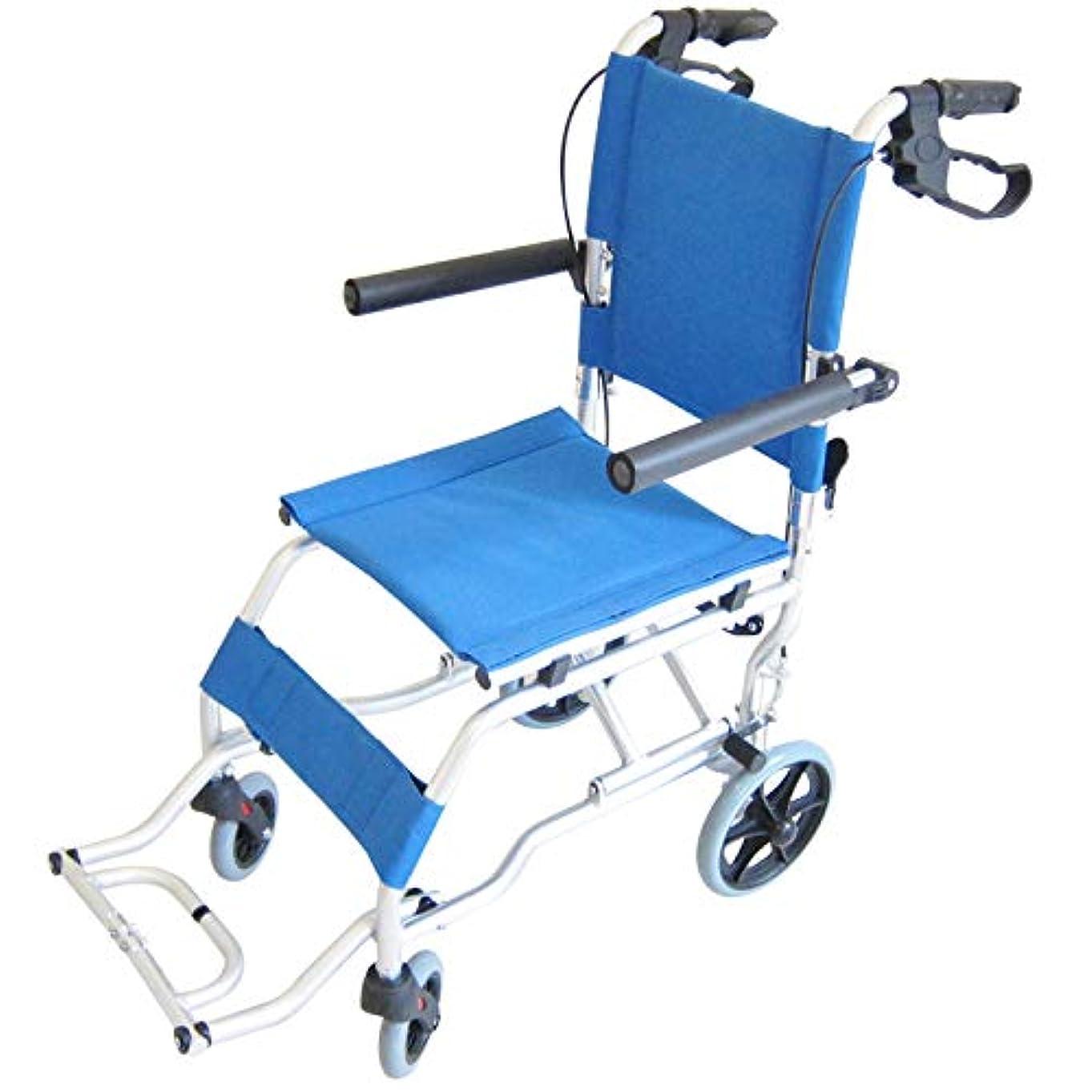 ゴネリル発行恒久的新発売 ネクスト イースタンブルー ちょっとしたお出かけや旅行用としても! 簡易車椅子 軽量 コンパクト 介護?介助用 車椅子 車いす 車イス 介助ブレーキ付き 折りたたみ式 跳ね上げ式 A501-AB