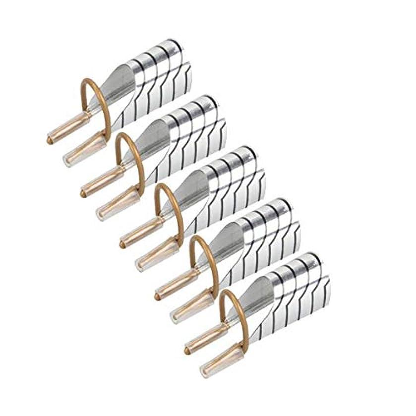 スポークスマン計算可能禁輸SODIAL 5ピース、ネイルアートc湾曲形状延長ガイド先端、フレンチ箔、アクリル、ポリッシュ、ゲル、Uvデザインのフォーム、再利用可能、金属金型、マニキュアツール、 シルバー