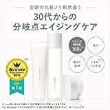 ORBIS(オルビス) オルビスユー 3ステップセット(洗顔料・化粧水・保湿液 各約3ヶ月分) タオル付