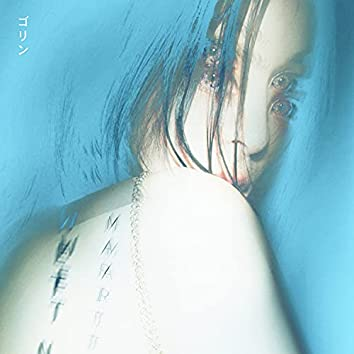 Wet Nerve Stages (Maritime Remix Version)