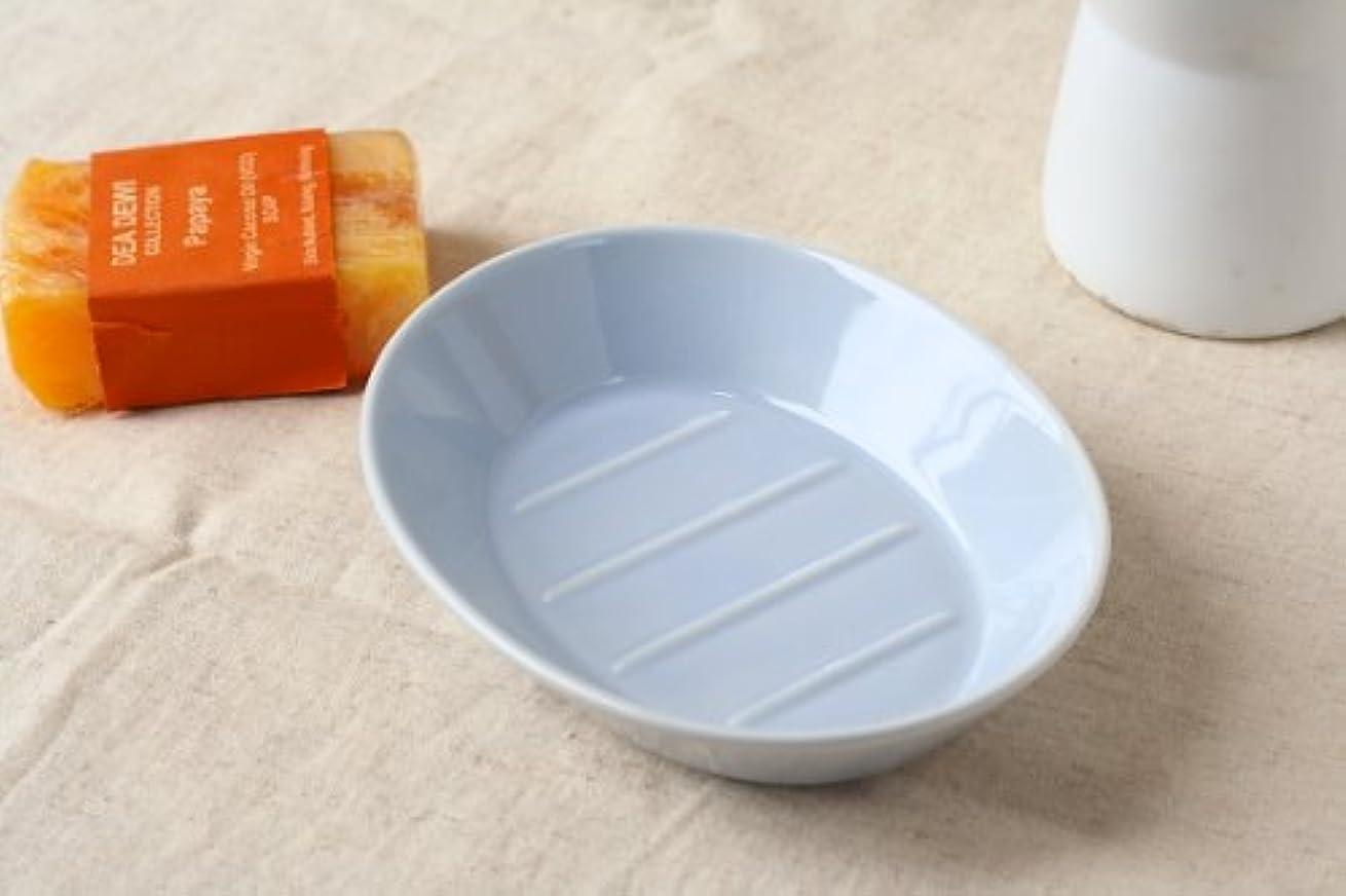 退屈な間欠かもめ洗面に爽やかカラー?スカイブルーの石鹸置き〔一部アウトレット訳あり〕