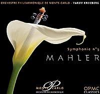 Symphony No. 5 by Mahler (2012-08-14)