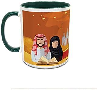 IMPRESS White and Green Ceramic Coffee Mug with Arabic Cultural Design