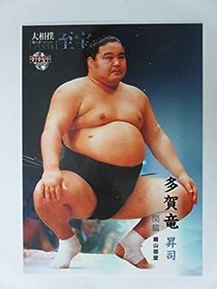 BBM2015大相撲カード「レジェンド」至宝■レギュラーカード■26関脇/多賀竜