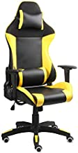 RACOOR Gaming Chair - HC-810-2