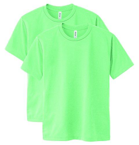 (グリマー)glimmer 無地 定番 ドライ(DRY)Tシャツ 2枚セット メロン 3L