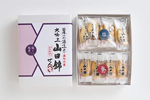 アリモト 山田錦せんべい 箱入 詰合せ 1箱(塩15枚×1袋、海老15枚×1袋) ギフト ギフトラッピング無料 個包装