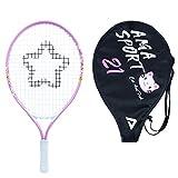 Best Kids Tennis Rackets - Kids Tennis Racket for Junior Toddlers Starter Kit Review