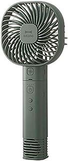 BRUNO ブルーノ 扇風機 小型 usb 充電 卓上 ハンディ 手持ち 小型扇風機 スピーカー ライト ポータブルスピーカーライトファン カーキ BDE043-KH