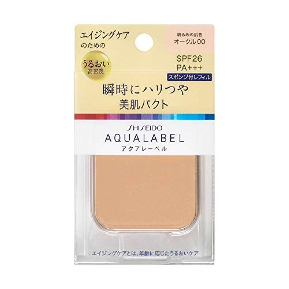 アジアサラダ小切手アクアレーベル 明るいつや肌パクト オークル00 (レフィル) 11.5g×6個