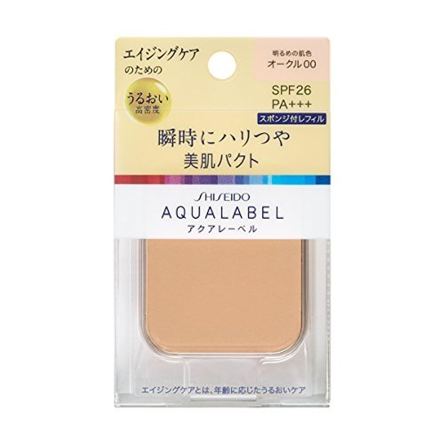 ブローホール染色必要ないアクアレーベル 明るいつや肌パクト オークル00 (レフィル) 11.5g×6個