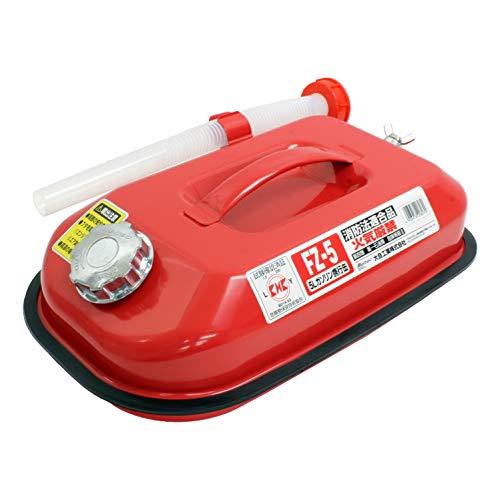 メルテック ガソリン携行缶 5L 消防法適合品 KHK [亜鉛メッキ鋼鈑] 鋼鈑厚み:0.8�o 積重ねタイプ Meltec FZ-5