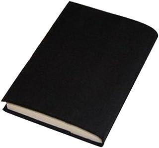 呉服屋のブックカバー [文庫本版:黒くろ] 薄くて軽いシンプル無地布製