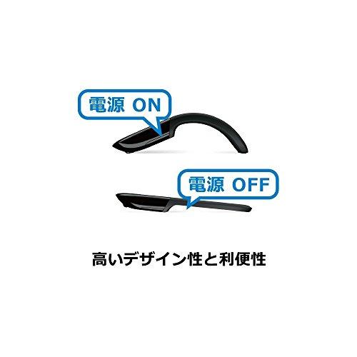 『マイクロソフト ワイヤレス ブルートラック マウス Arc Touch Mouse ブラック RVF-00062』の2枚目の画像