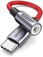UGREEN Audio Jack Adapter USB C naar 3.5mm Hoofdtelefoon Adapter Nylon Aux Kabel Compatibel met iPad Pro 2020/ 2018...