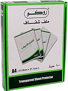 Roco A4 Side and Topload Opening Sheet Protector, Clear